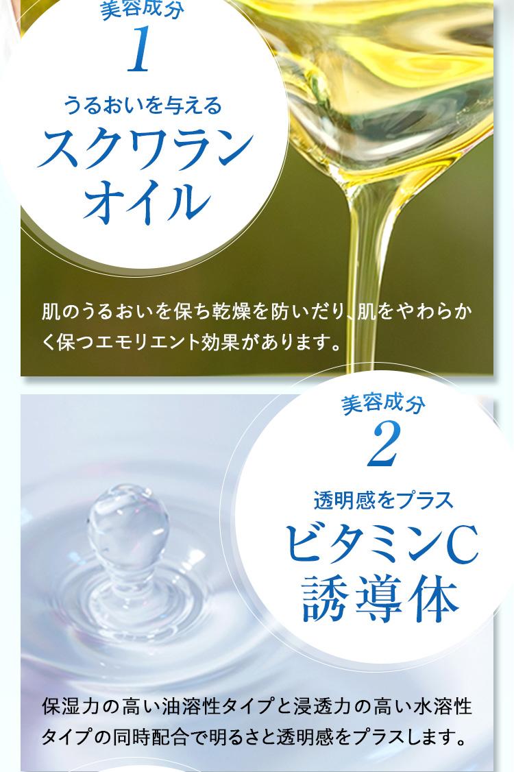 カスミシミケアクリーム,特徴,効果