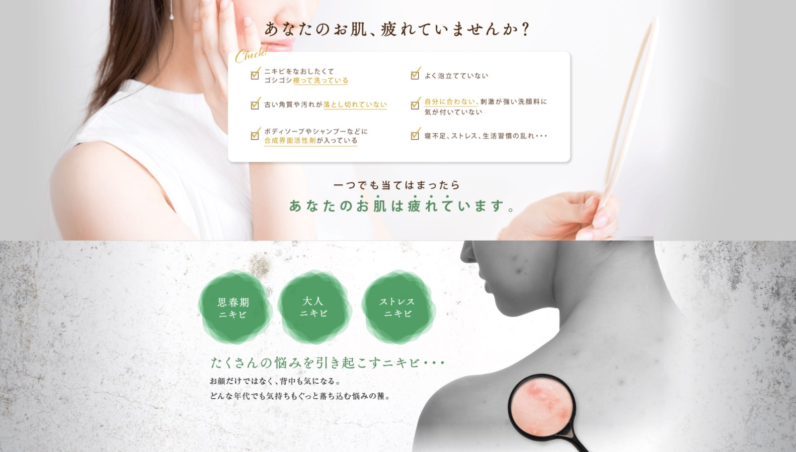 ノンエー石鹸(NonA),効果なし,評判,口コミ