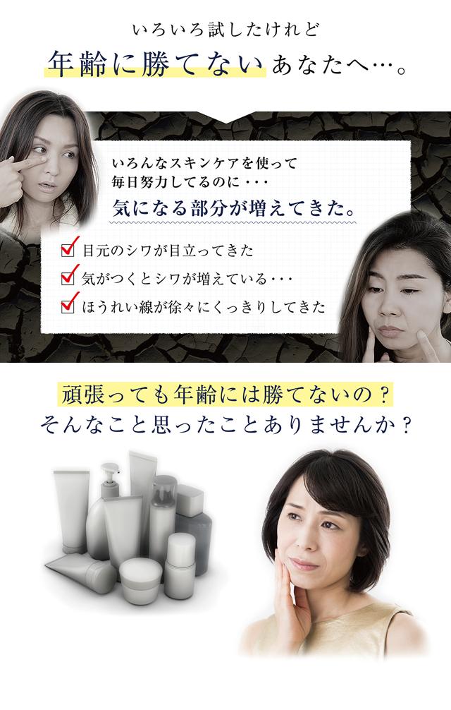 CCリンクルメディカルⅢ,効果なし,評判,口コミ