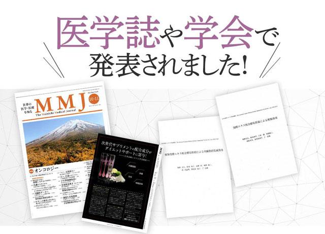 ダイエットフィルター,雑誌,特集,人気