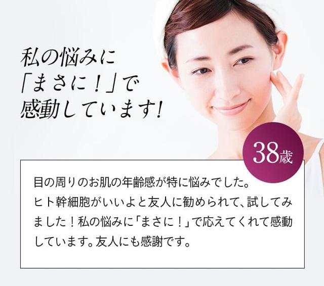 shimaboshi(シマボシ) レストレーションセラム,口コミ,評判,効果なし,副作用