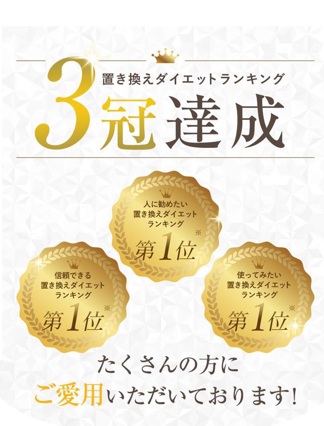 vineto/ビネットフルーツビネガーダイエット,評価,人気,受賞