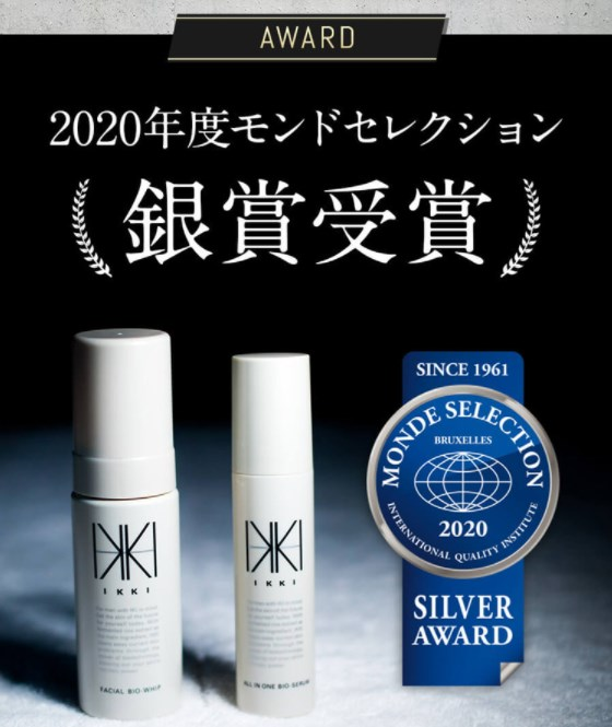 IKKI(イッキ),評価,人気,受賞